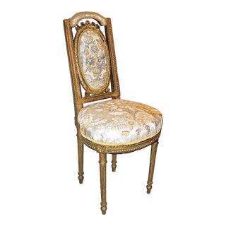 Carved Petite French Louis XVI Chair