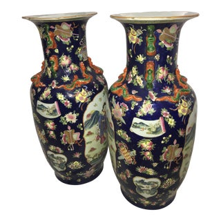 Chinese Porcelain Vases- A Pair