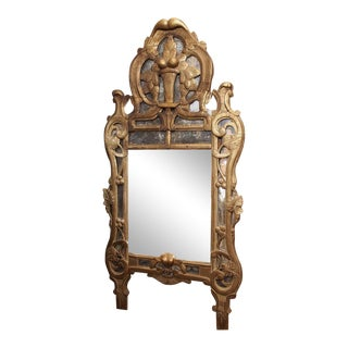 19th Century Louis XV Giltwood Mirror