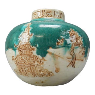 Chinese Incised Celadon Vase