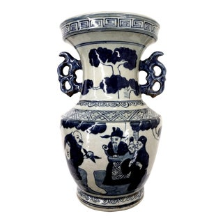 Chinese Blue & White Porcelain Antique Vase