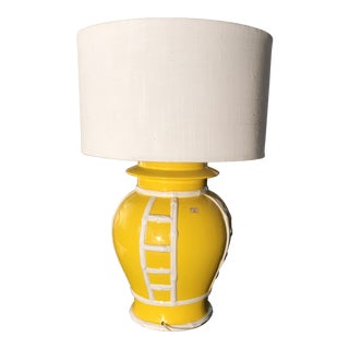 Mid-Century Ceramic Table Lamp