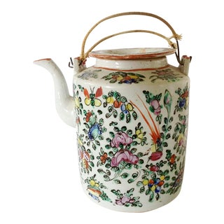 Floral & Bird Design Chinese Teapot