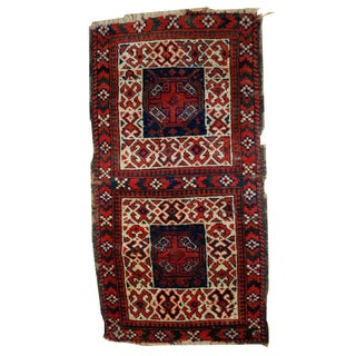 1880s Hand Made Antique Afghan Baluch Saddle Bag Rug- 2' x 3'8""