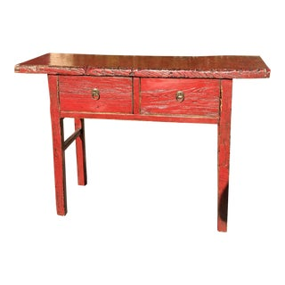 Antique Chinese Wooden Console Table