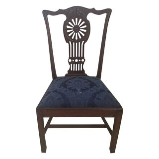 George II Style Mahogany Chair