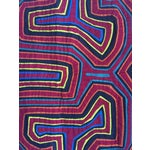 Image of Islands of Panama Vintage Mola Textile