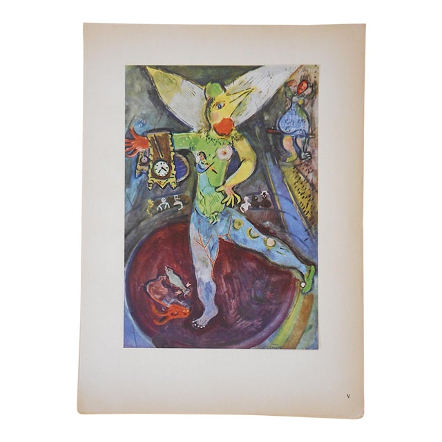 Vintage Marc Chagall Lithograph - Image 1 of 3