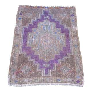 "Turkish Gray Wool Pile Small Vintage Rug - 2'0"" x 2'9"""