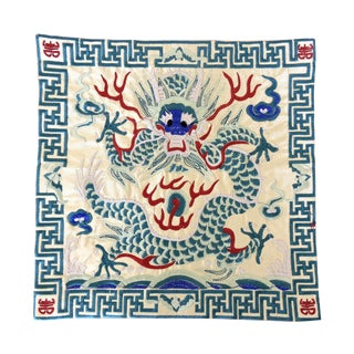 Embroidered Chinese Oriental Mat With Blue Dragon