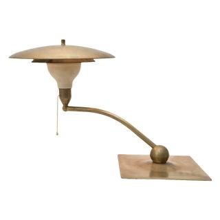 """Adjustable """"Sight Light"""" Table Lamp"""