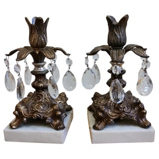 Hollywood Regency Brass Candlesticks - A Pair