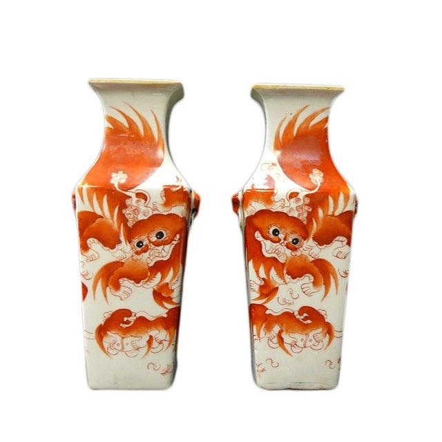Chinese White Porcelain Orange Foo Dog Vase - Pair - Image 1 of 5