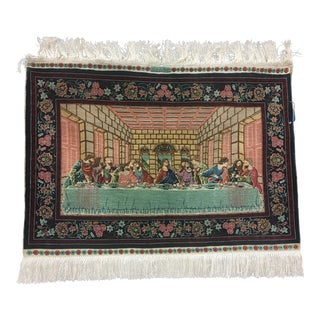 "Last Supper Silk Tapestry for Wall Hanging 1'8"" X 2'5"""