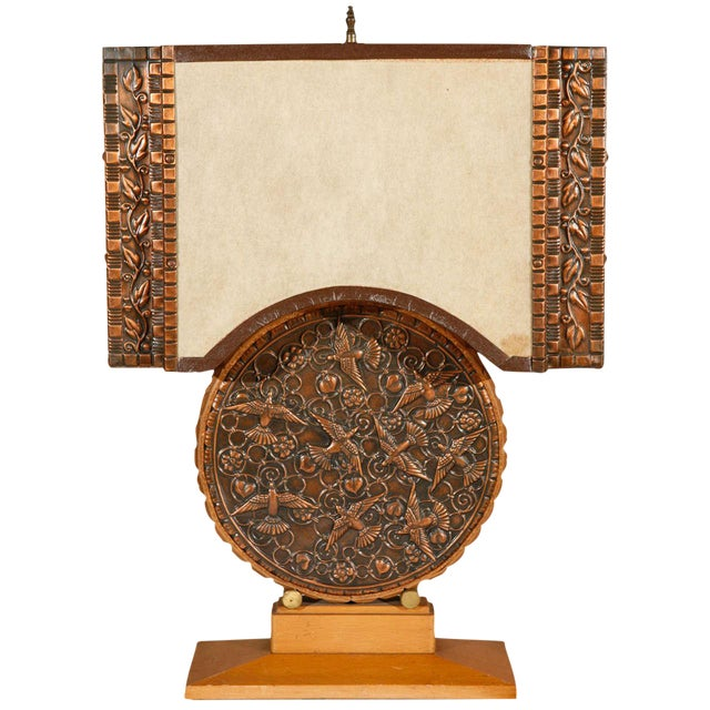 Repousse Table Lamp and Shade (Round Body) - Image 1 of 7