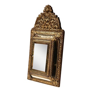 19th Century French Napoleon III Repoussé Copper Mirror