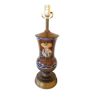 Vintage Paint & Metal Lamp