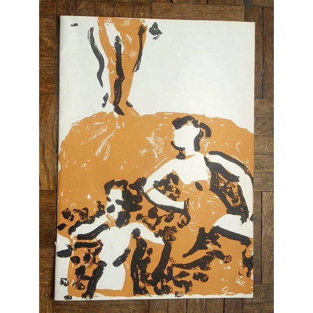 1970s Ltd. Ed. Folio Size Abstract Etching - Image 4 of 5
