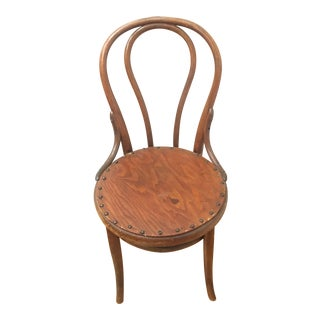 Antique Gebruder Thonet Chair No. 18