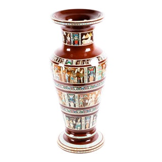 Egyptian Floor Vase/Urn