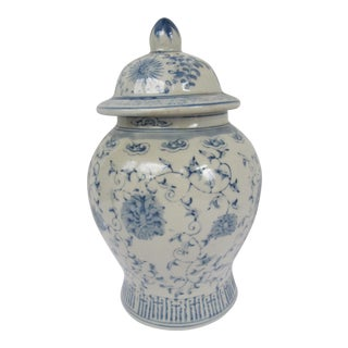 Vintage Blue & White Ginger Jar