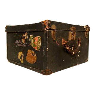 Vintage Travel Case with Leather Handle