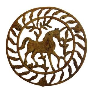 Brass Horse Trivet - Vintage