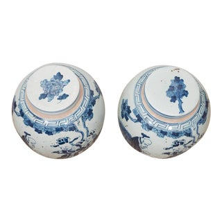 Chinese Export Porcelain Ginger Jars - A Pair