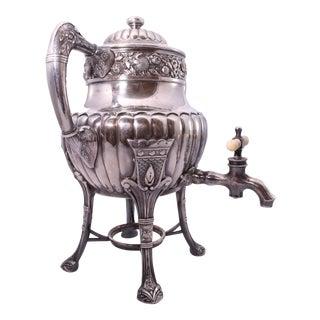 Vintage Reed & Barton Samovar Coffee orTea Urn