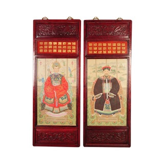 Chinese Carved Rosewood Ancestral Painting - Pair