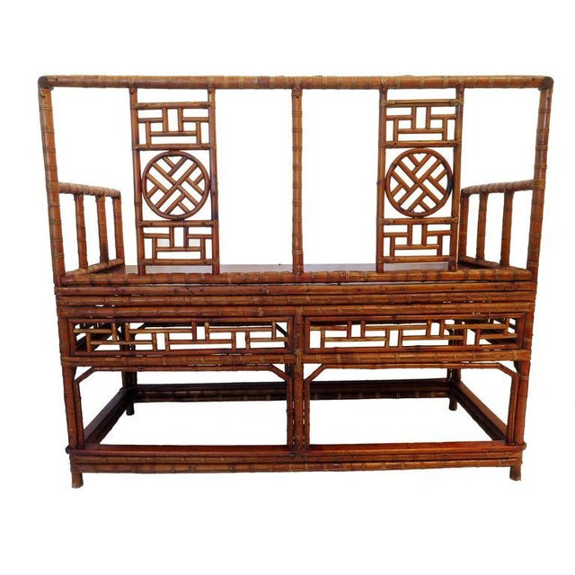 Antique Chinese Bamboo Chinoiserie Settee - Image 4 of 4