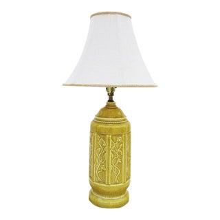 1950s Vintage Mustard Lamp