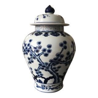 William-Sonoma Ginger Jar