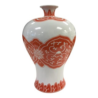 Bungalow 5 Bokara Mei Ping Vase in Orange