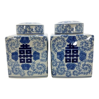 Double Happiness Chinoiserie Ginger Jars - A Pair