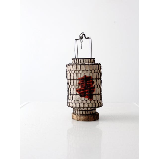 Vintage Chinese Wire Lantern - Image 2 of 6