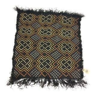 African Kuba Cloth Wall Art