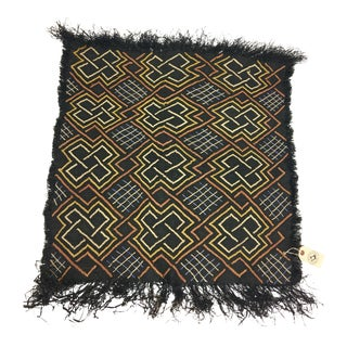 African Kuba Cloth Wall Art