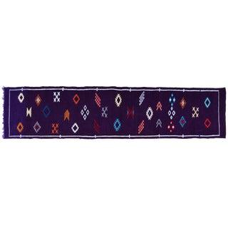 Purple Moroccan Silk Runner- 9'10'' x 2'2''
