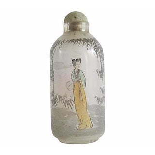 Chinese Hand-Painted Glass Perfume Bottle