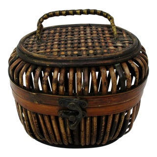 Vintage Wicker Cricket Basket