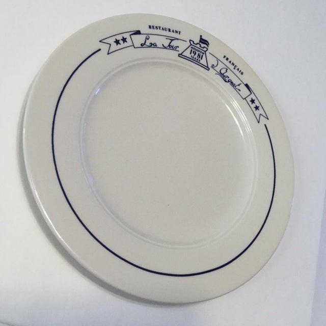 La Tour Argent Platter - Image 8 of 11