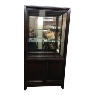 Pulaski Rosewood Lighted China Cabinet