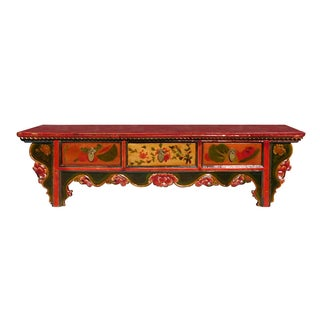 Vintage Chinese Low Altar Table