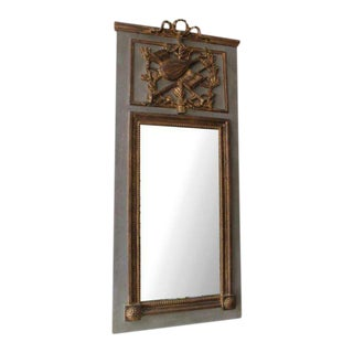 Gilded Wood & Antiqued Mirror