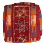 Image of Vintage Moroccan Tribal Floor Pillow