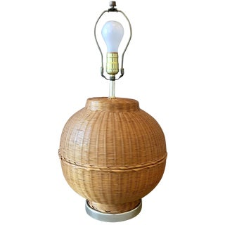 Bohemian Woven Table Lamp