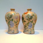 Image of Pink & Yellow Chinese Floral Vases - A Pair