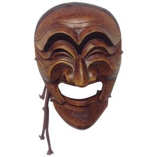 Vintage Japanese Carved Boxwood Theatre Mask