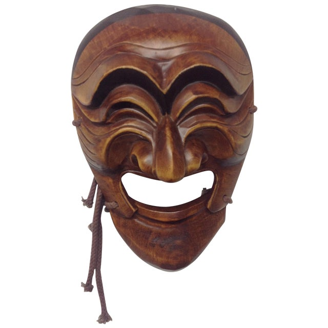 Vintage Japanese Carved Boxwood Theatre Mask - Image 1 of 6